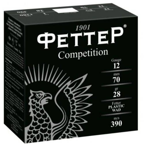 Competition28 Upak 500×500