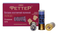 Hunting Slug Cartridges 28 Gr., 12 Gauge